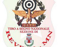 Logo U.I.T.S. TSN REVERE